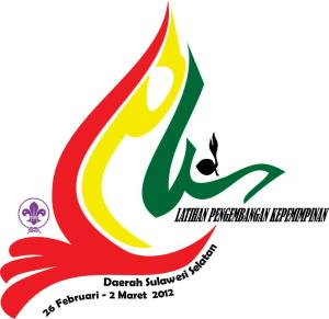 Logo LPK Daerah Sulawesi Selatan 2012